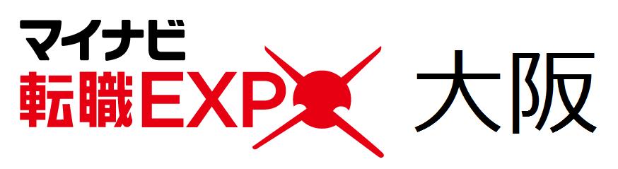 10月6日(土)「マイナビ転職EXPO 大阪」に出展します