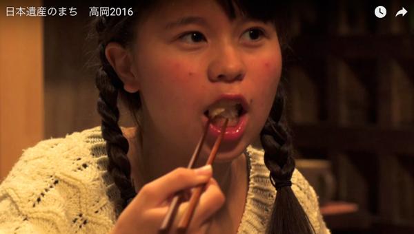 滝田洋二郎監督による高岡PR映像